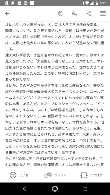 f:id:miyazawatomohide:20201105053135j:image