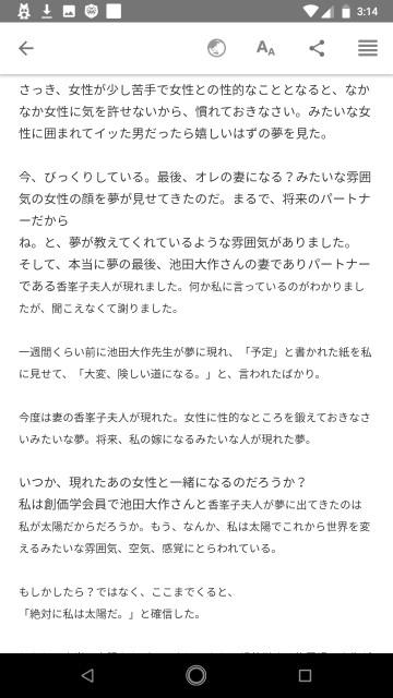 f:id:miyazawatomohide:20201106031712j:image