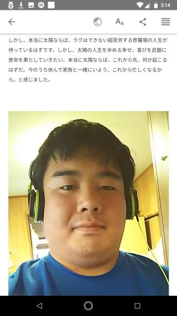 f:id:miyazawatomohide:20201106031722j:image