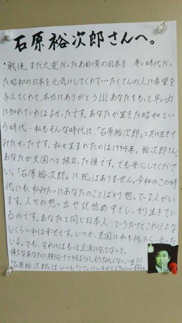 f:id:miyazawatomohide:20201113172348j:image
