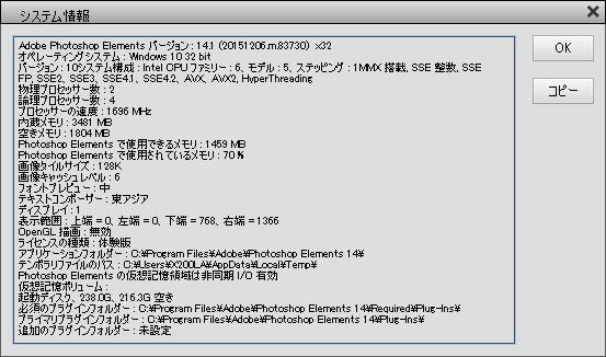 f:id:miyazawayossy:20170531214732p:plain