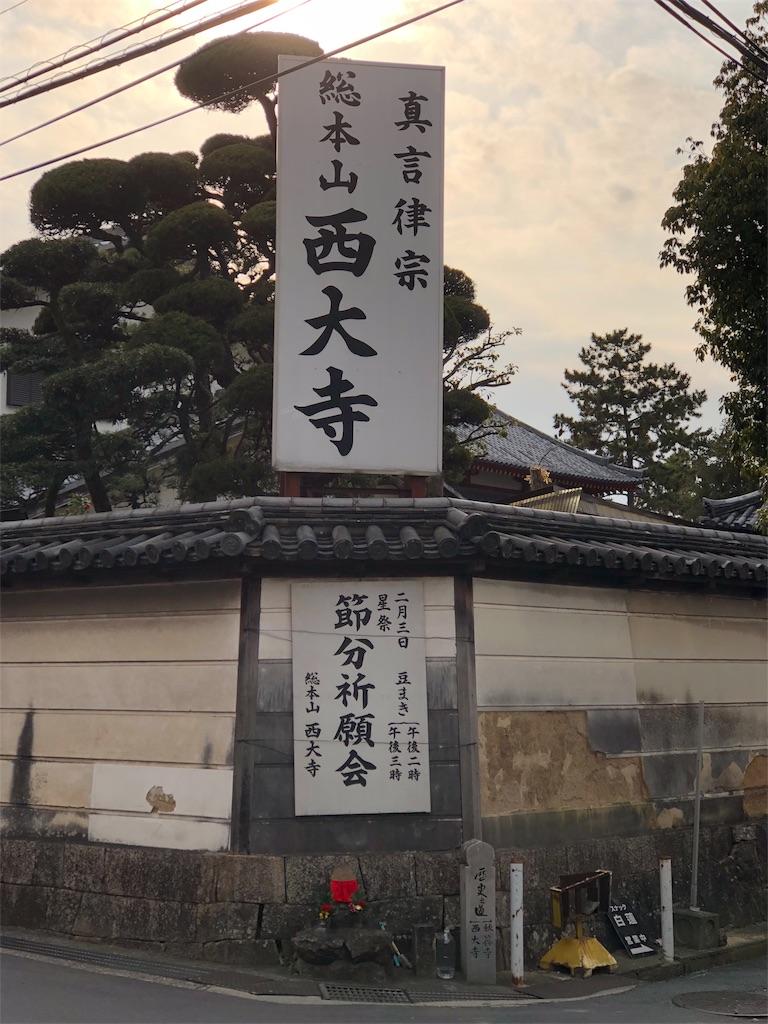 f:id:miyazono-9ran:20190125164107j:image