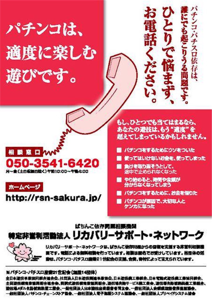 f:id:miyazono-9ran:20190129193240j:image