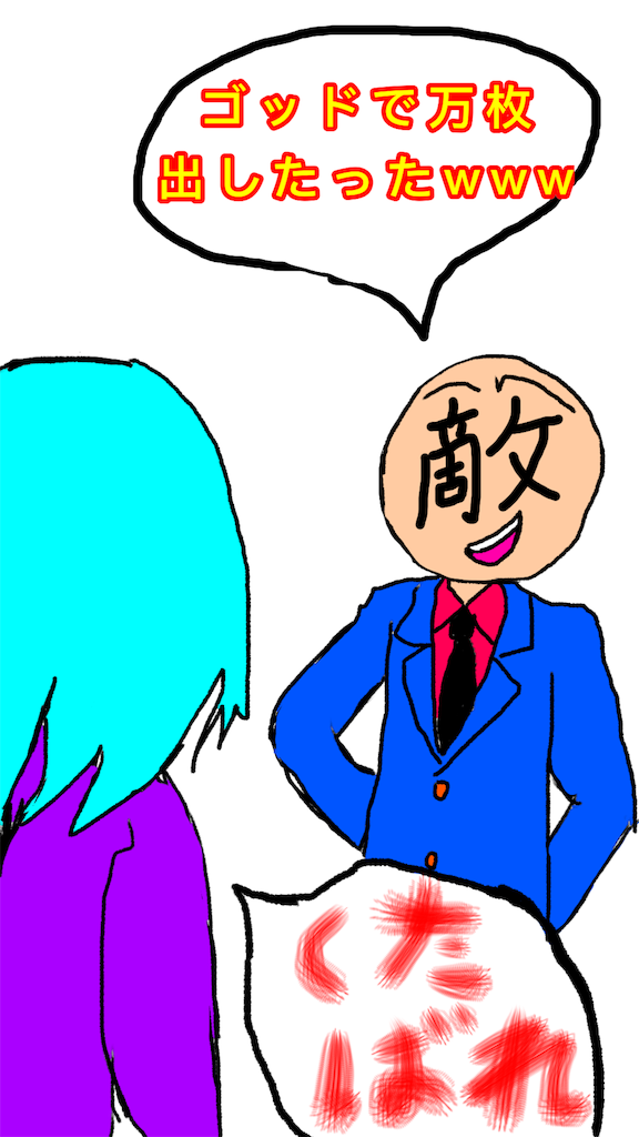 f:id:miyazono-9ran:20190303145322p:image
