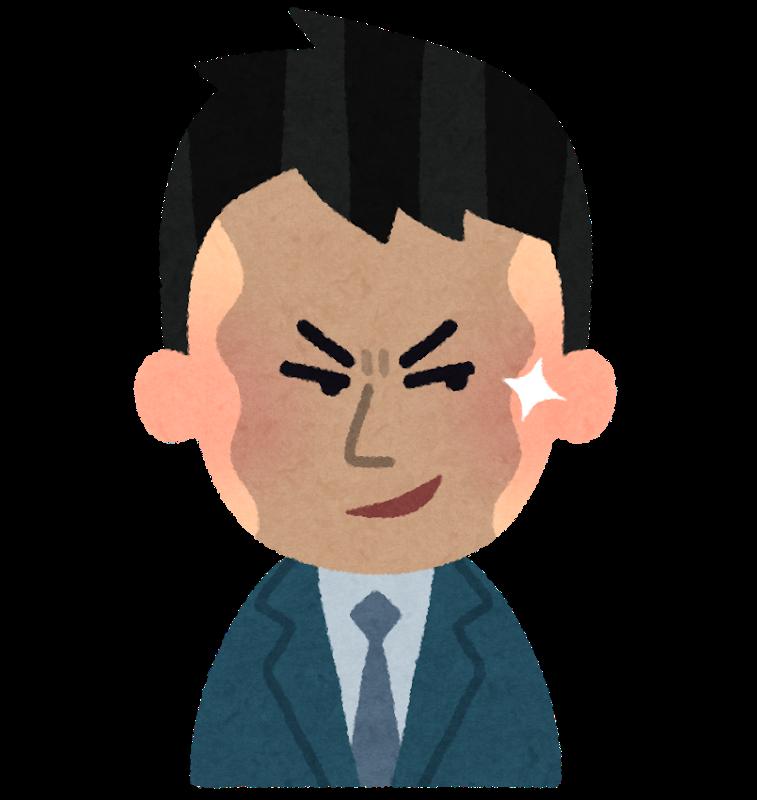 f:id:miyazono-9ran:20190306223755p:plain