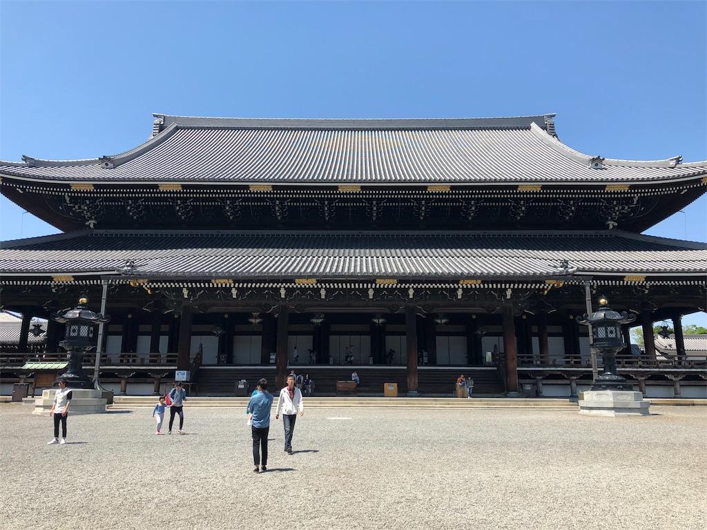 f:id:miyazono-9ran:20190504164028j:image