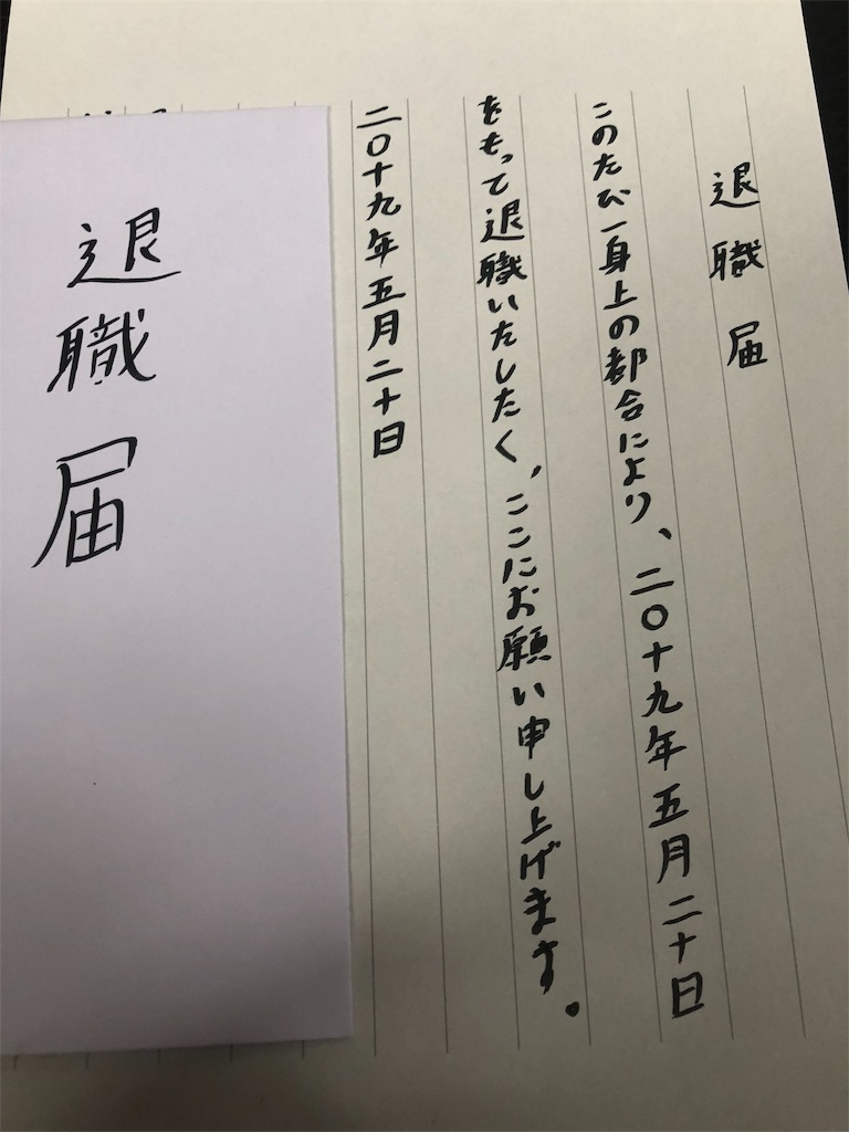 f:id:miyazono-9ran:20190519163742j:image