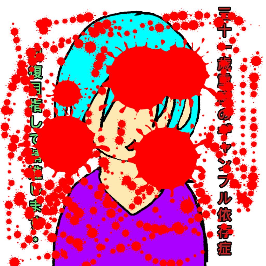 f:id:miyazono-9ran:20190520124558p:image