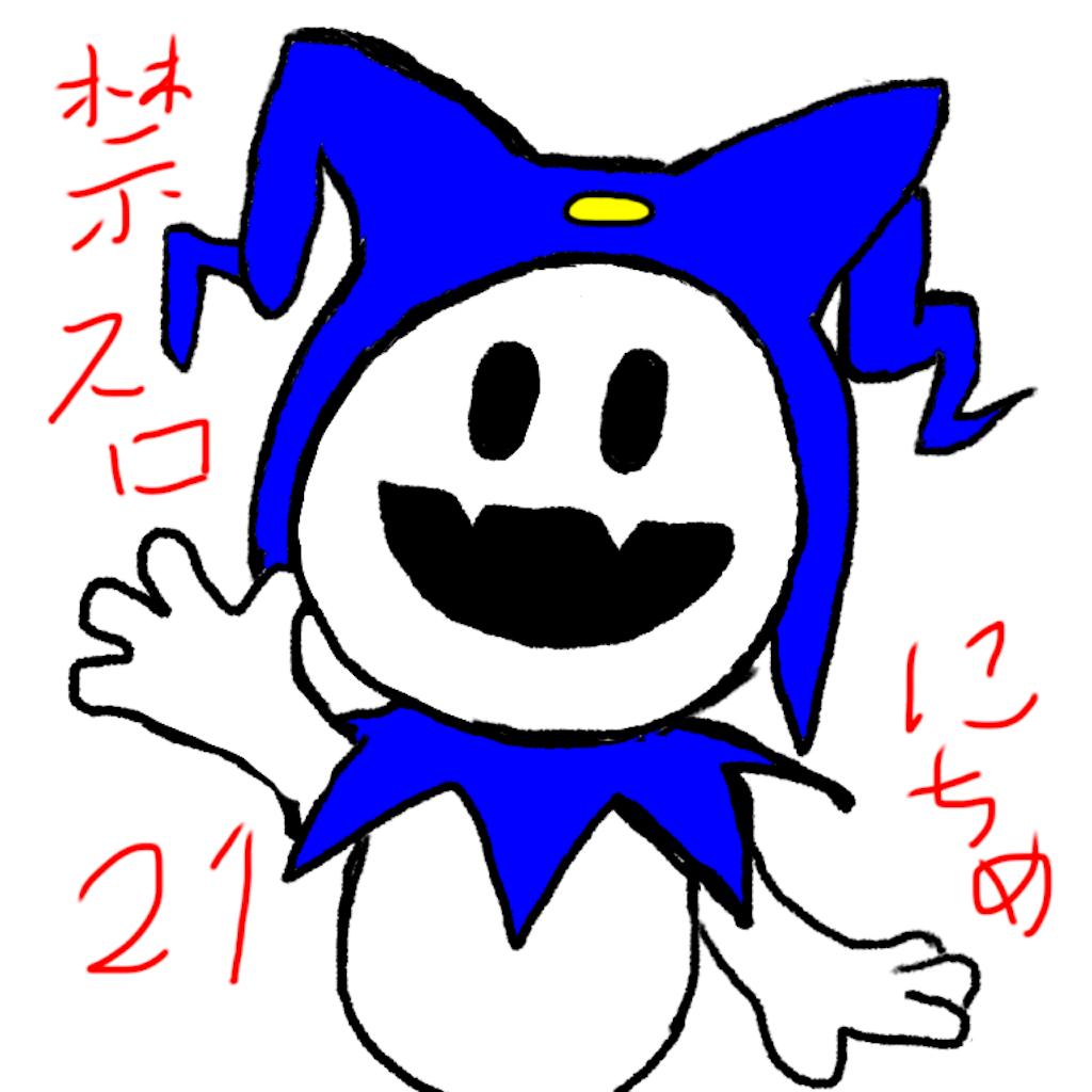 f:id:miyazono-9ran:20190527193509p:image