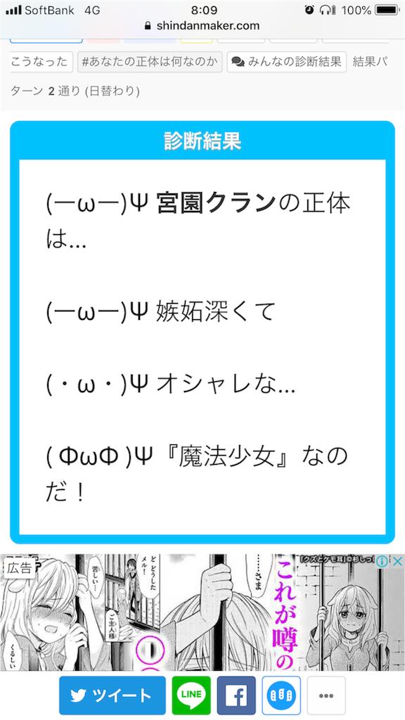 f:id:miyazono-9ran:20190610185704p:image