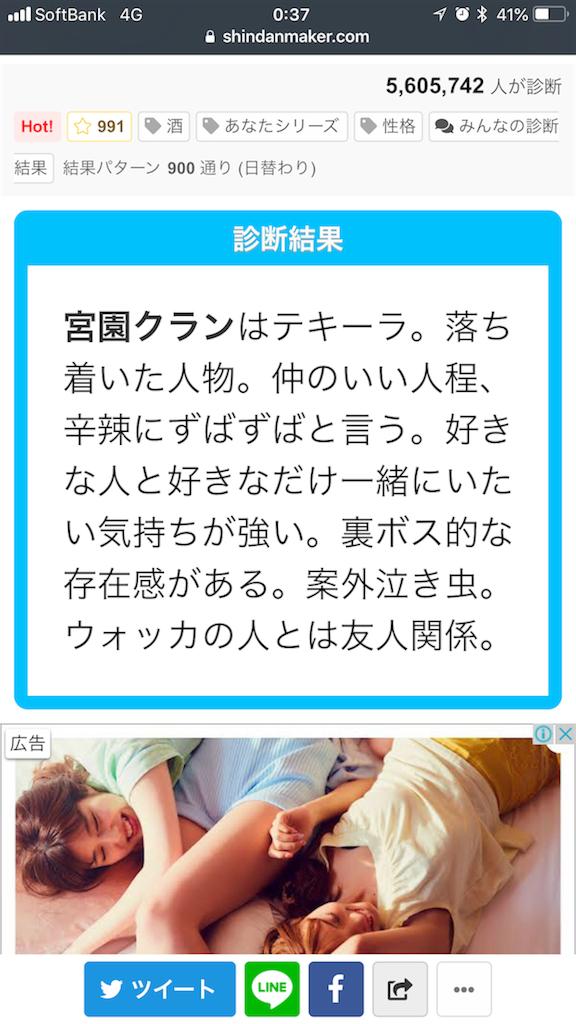 f:id:miyazono-9ran:20190618230955p:image