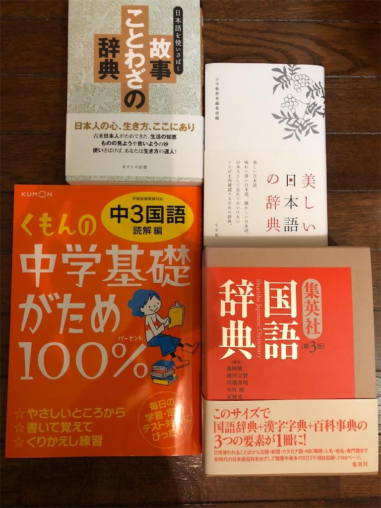 f:id:miyazono-9ran:20190701205824j:image