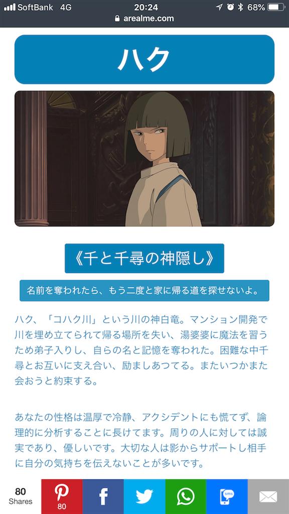 f:id:miyazono-9ran:20190709202915p:image