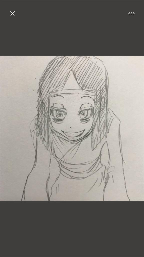 f:id:miyazono-9ran:20190714221323p:image