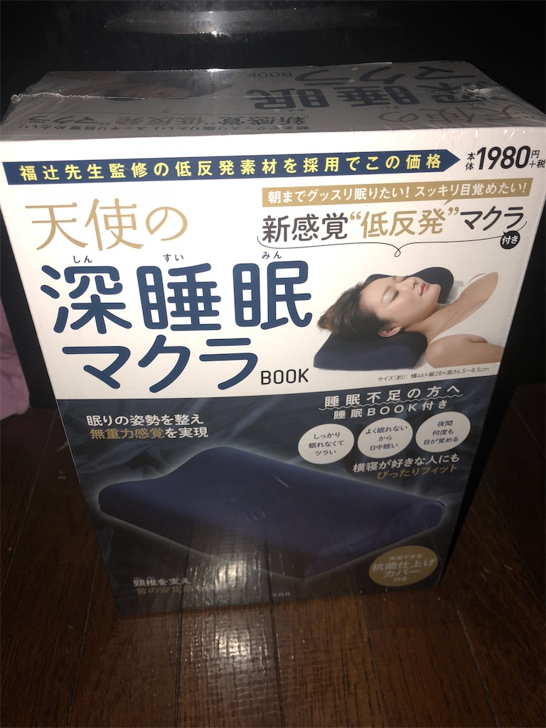 f:id:miyazono-9ran:20190717213322j:image