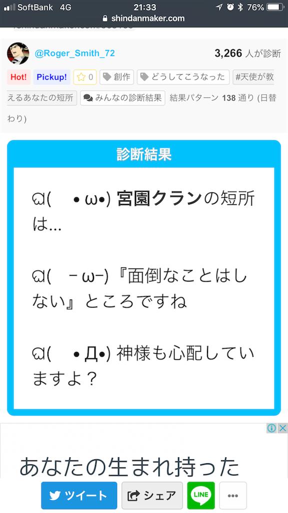 f:id:miyazono-9ran:20190718212116p:image