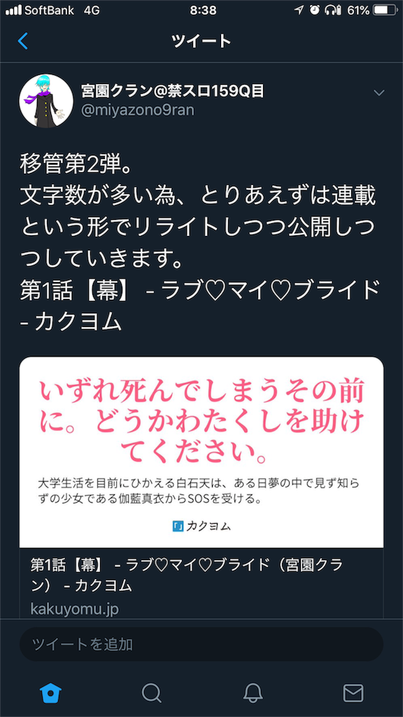 f:id:miyazono-9ran:20190720083923p:image