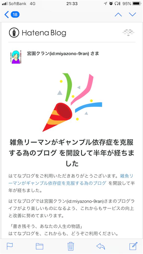 f:id:miyazono-9ran:20190722213344p:image