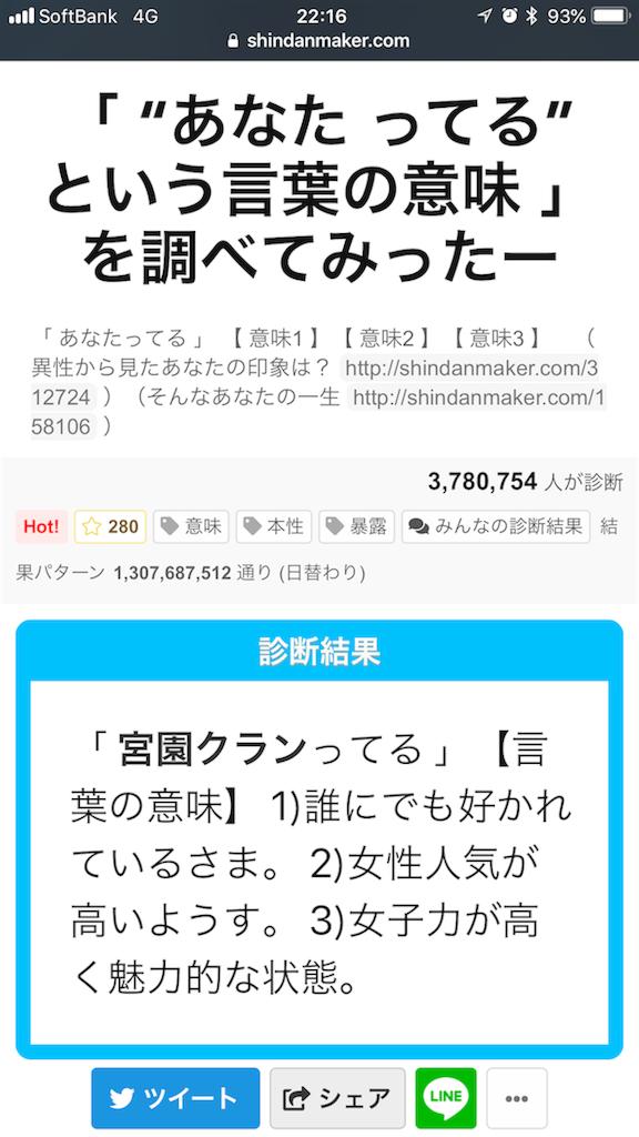 f:id:miyazono-9ran:20190724193614p:image