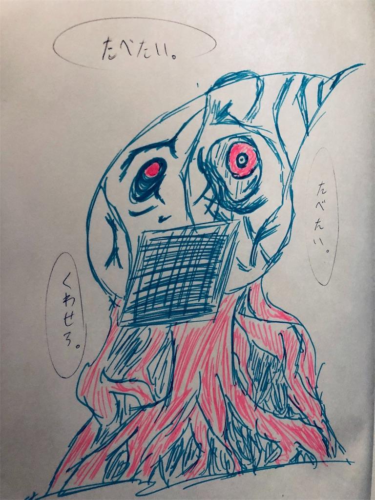 f:id:miyazono-9ran:20190729203341j:image