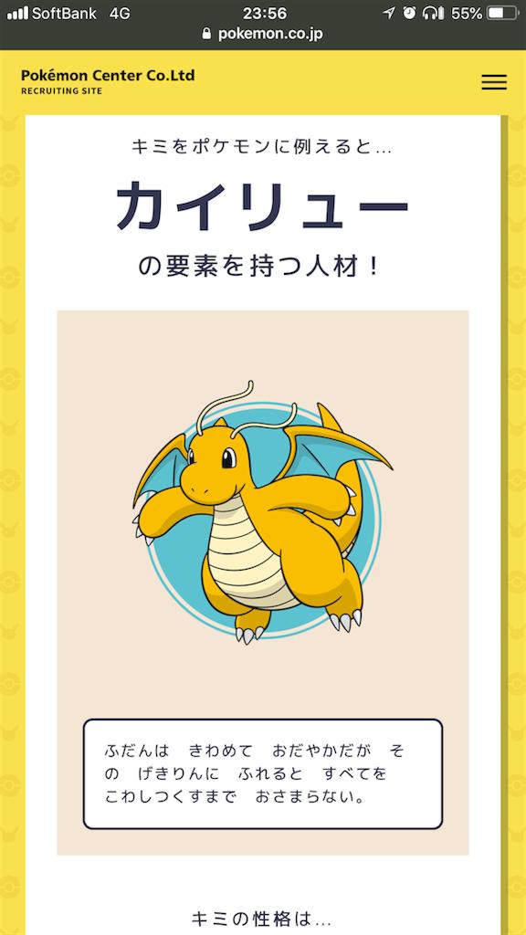 f:id:miyazono-9ran:20190730210018p:plain