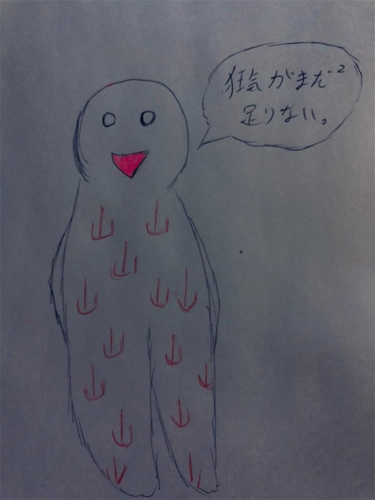 f:id:miyazono-9ran:20190731214758j:image
