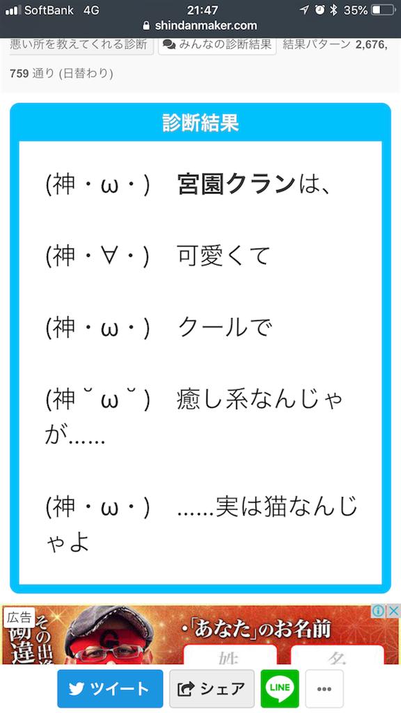 f:id:miyazono-9ran:20190801231049p:image