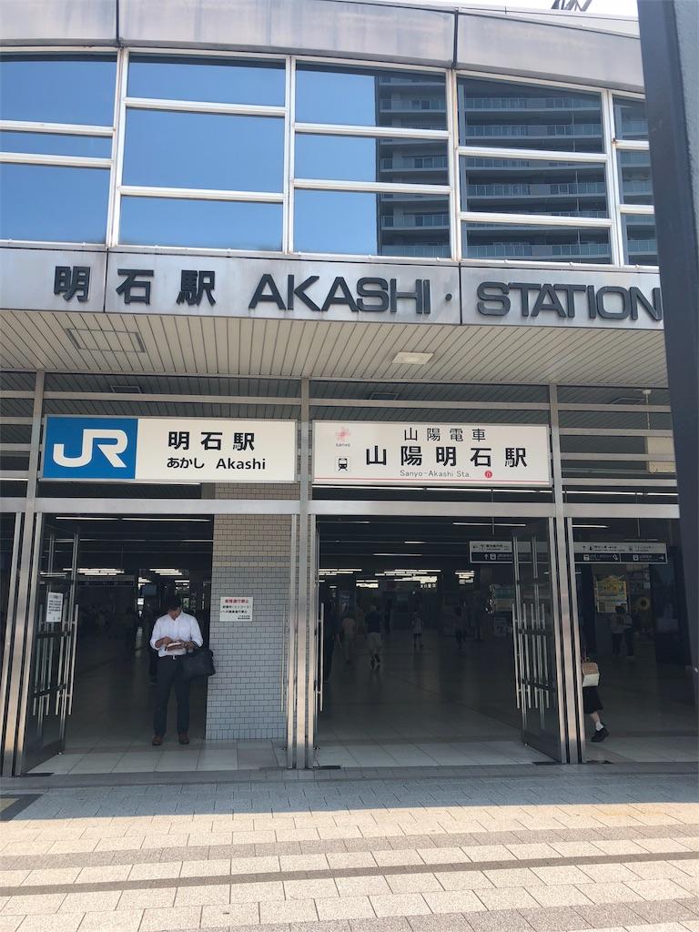 f:id:miyazono-9ran:20190802205234j:image