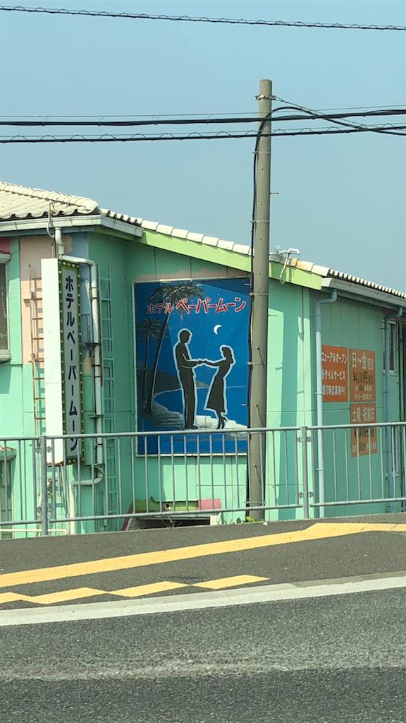f:id:miyazono-9ran:20190802210747p:image