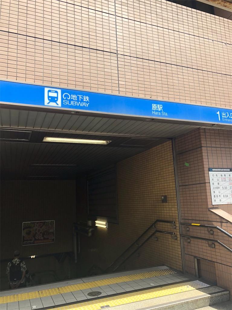 f:id:miyazono-9ran:20190806214300j:image