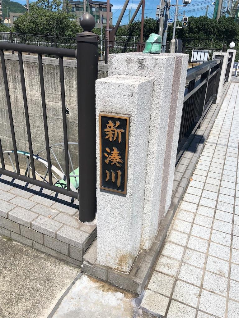 f:id:miyazono-9ran:20190808210124j:image