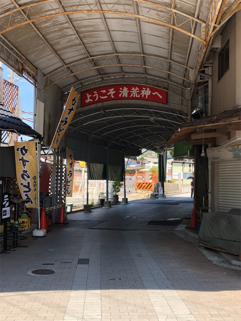 f:id:miyazono-9ran:20190810174939j:image