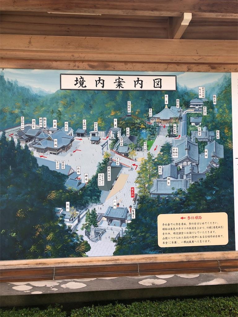f:id:miyazono-9ran:20190810175202j:image