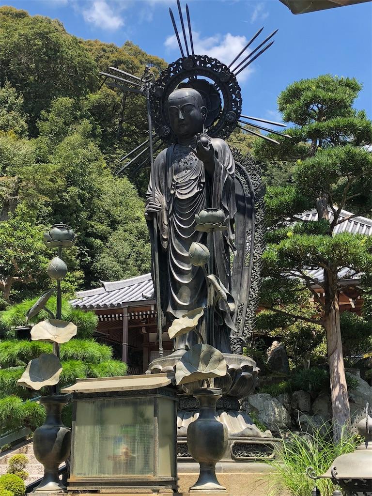 f:id:miyazono-9ran:20190810175233j:image