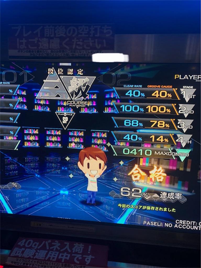 f:id:miyazono-9ran:20190814202040j:image
