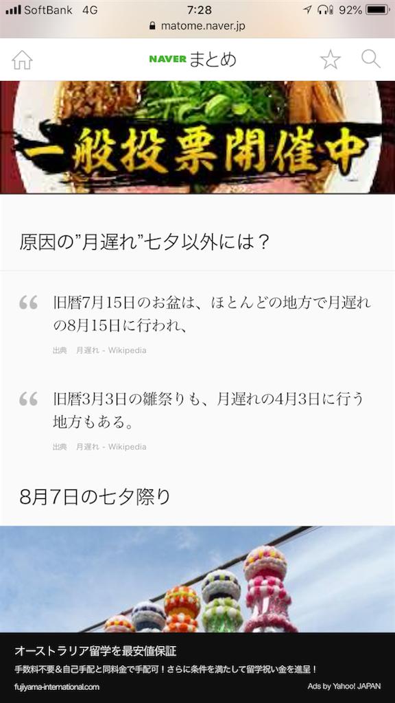 f:id:miyazono-9ran:20190815190521p:image