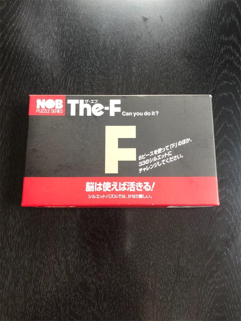 f:id:miyazono-9ran:20190817112836j:image