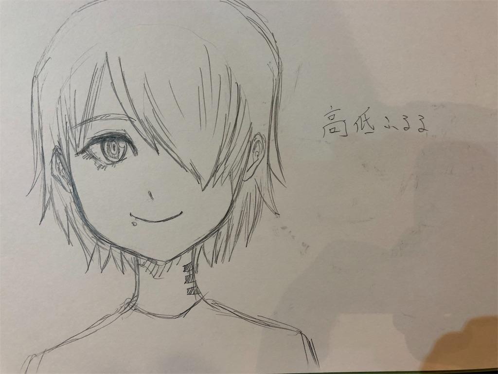 f:id:miyazono-9ran:20190818170721j:image
