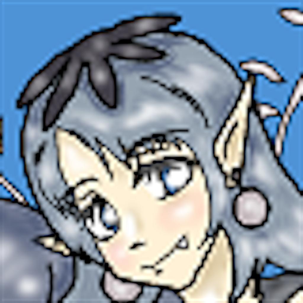 f:id:miyazono-9ran:20190818170850p:image