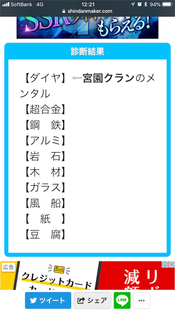 f:id:miyazono-9ran:20190820221217p:image
