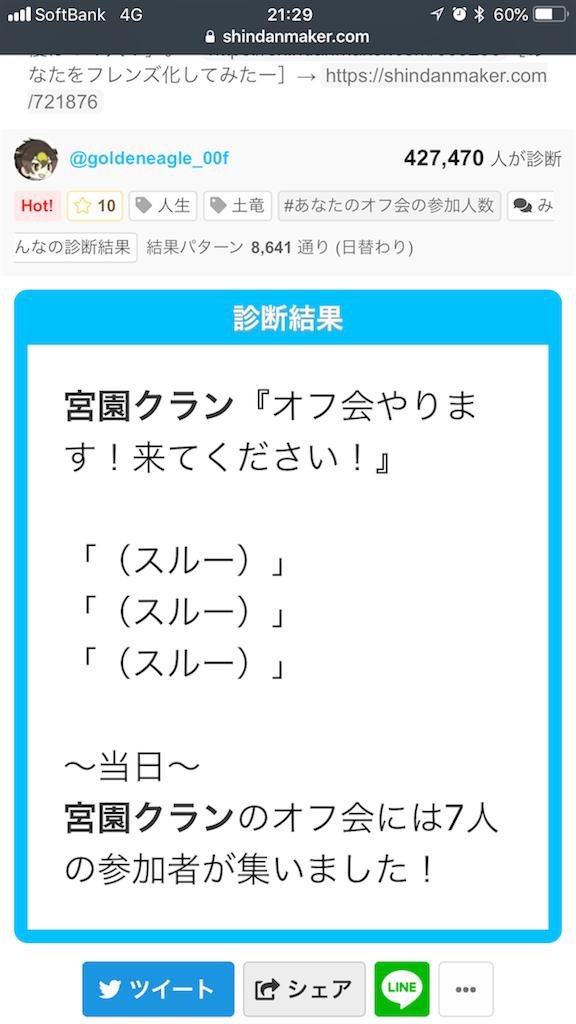 f:id:miyazono-9ran:20190822231514p:image