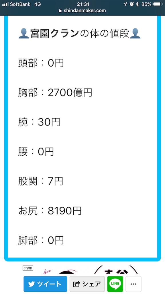 f:id:miyazono-9ran:20190828180815p:image
