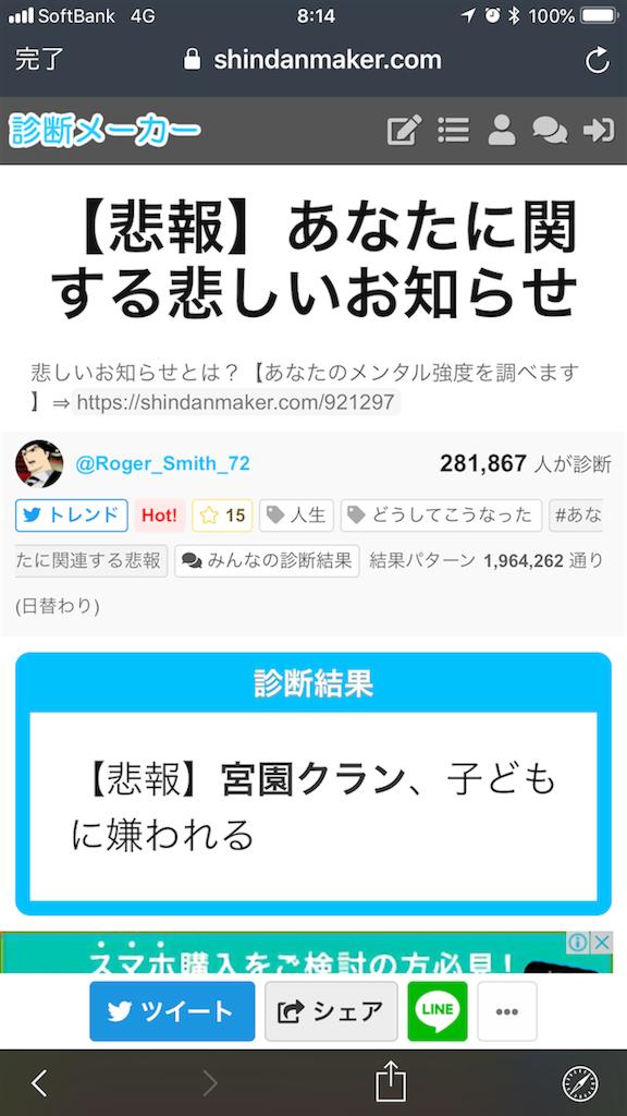 f:id:miyazono-9ran:20190829233442p:image