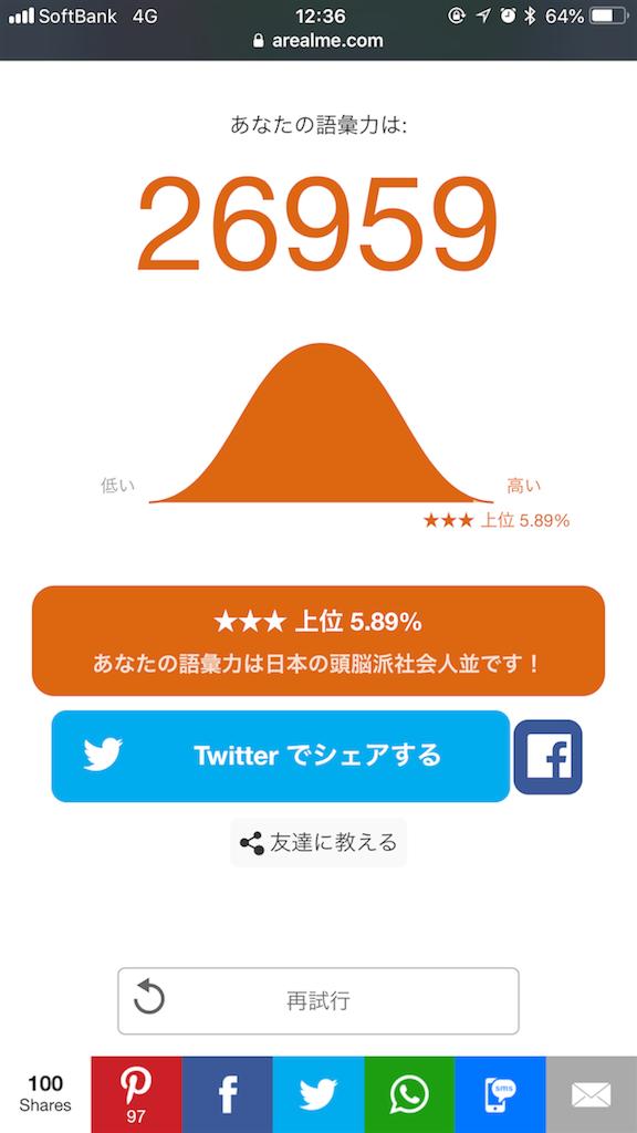 f:id:miyazono-9ran:20190831195228p:image