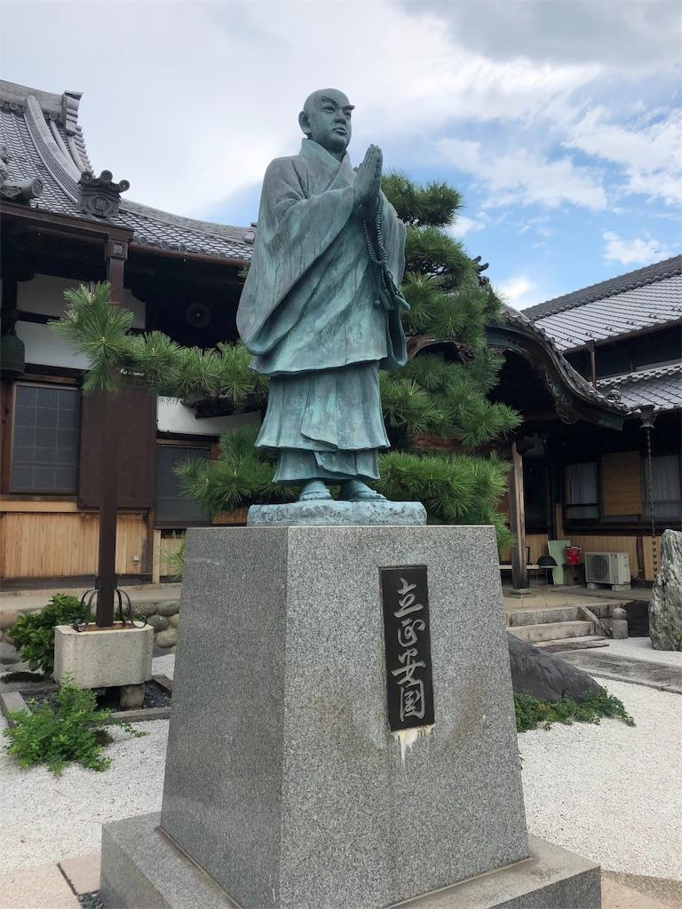 f:id:miyazono-9ran:20190913172754j:image