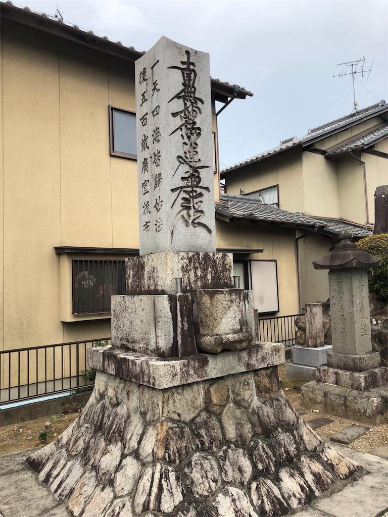 f:id:miyazono-9ran:20190913172758j:image