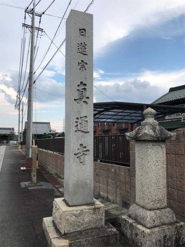 f:id:miyazono-9ran:20190913172802j:image
