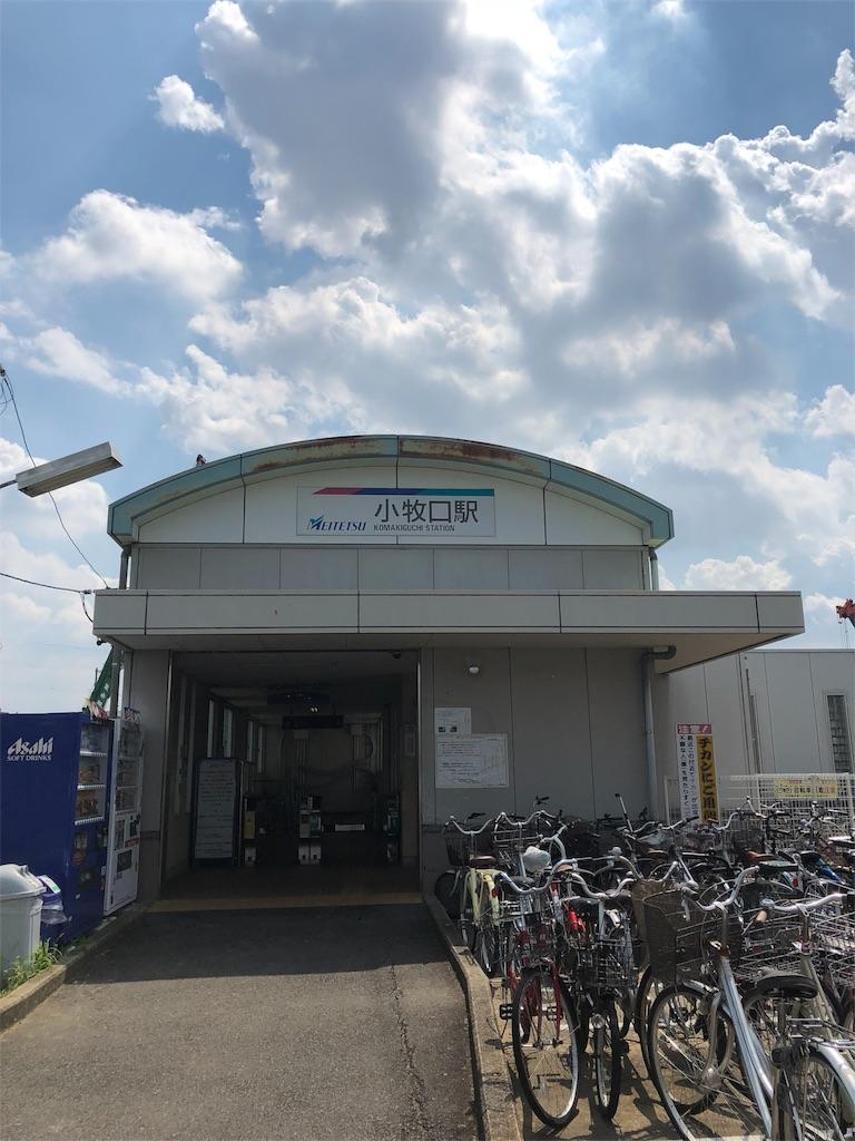 f:id:miyazono-9ran:20190913172808j:image