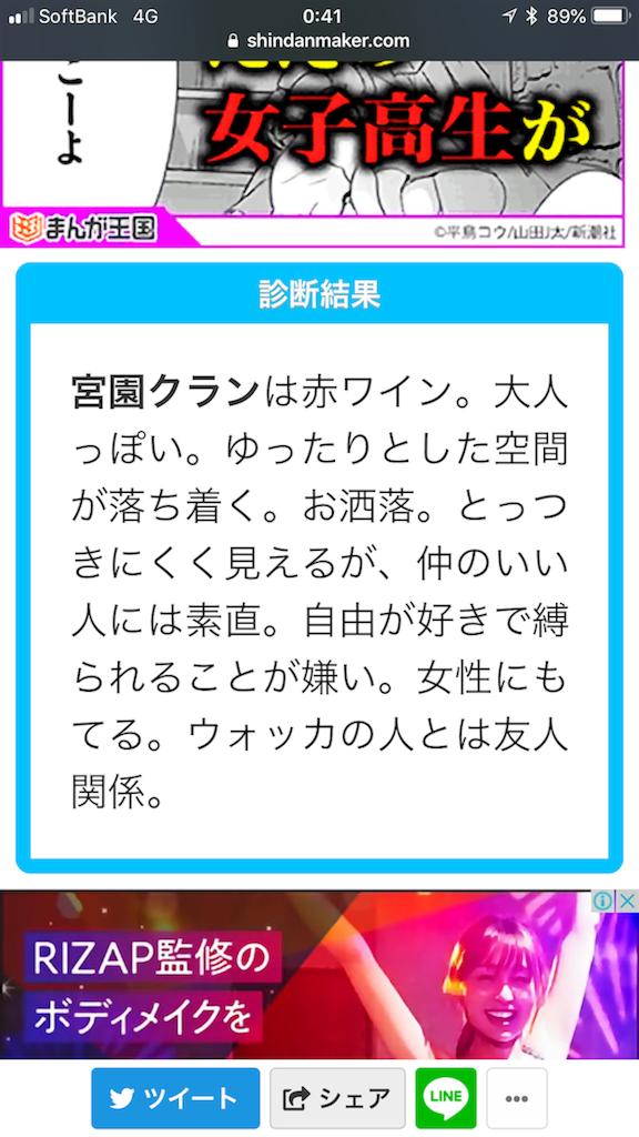 f:id:miyazono-9ran:20190914194537p:image