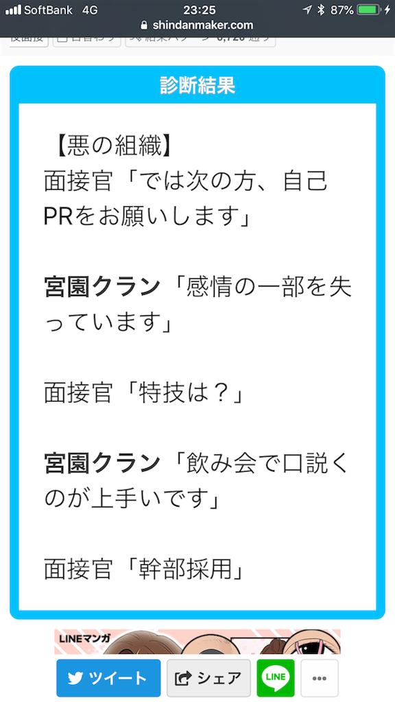 f:id:miyazono-9ran:20190919121420p:image